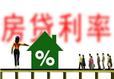 2021房贷利率最新调整,买房成本又又又变高了!