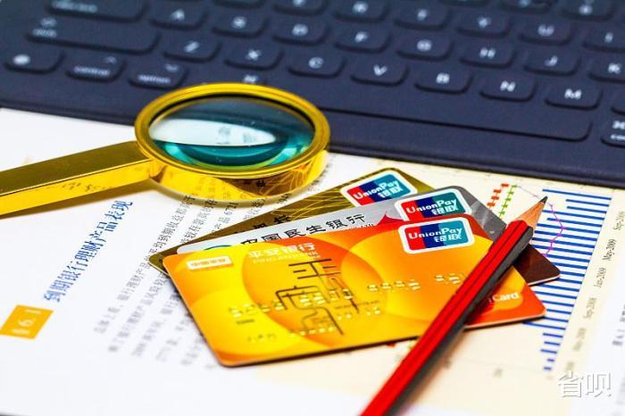 2021信用卡提额使用不当反降额!你有没有中招?