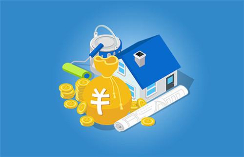 2021年因负债太高办理房贷无法通过怎么办?你应该这样做!
