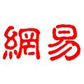 省呗荣获最具创新能力的互联网消费金融品牌