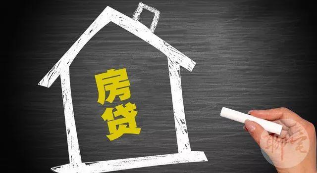 2021年建议不要随便买房?只够首付要不要买房?