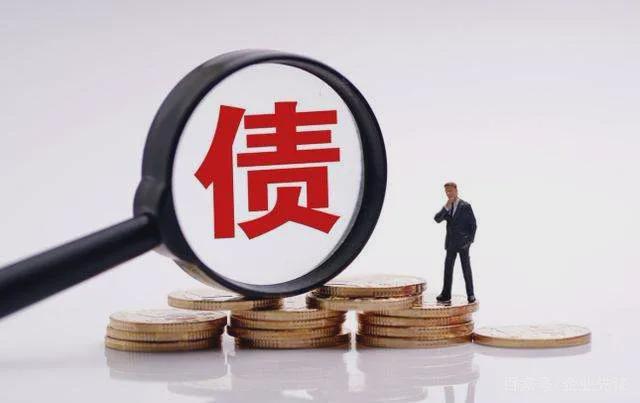 个人资产负债率太高怎么办?这些办法应该有用!