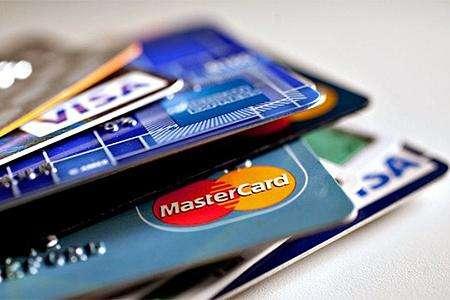 信用卡贷款