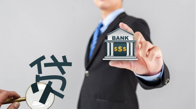 2021年银行贷款新规定来了,这些情况可能不能申请贷款要注意!
