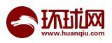 省呗亮相第四届大数据金融发展高峰论坛,获评2016最佳业务创新奖