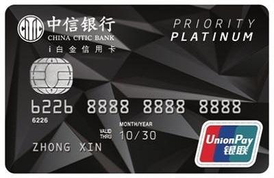 信用卡提额优势.jpg
