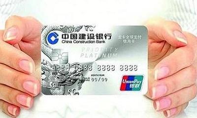 建行信用卡提额.jpg