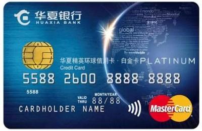 华夏银行信用卡分期流程.jpg