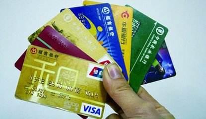 信用卡攻略.jpg