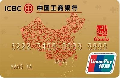 工商银行信用卡中心电话.jpg