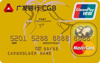 广发信用卡异地存款_2018年广发银行信用卡跨行还款方式,具体流程是怎样的?-省呗