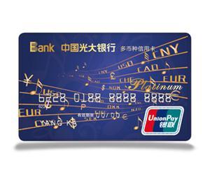 2018年光大银行信用卡逾期怎么解决?如何把损失降到最低?.jpg