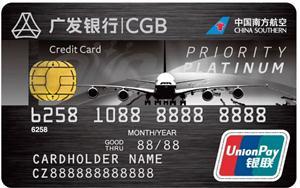 广发信用卡异地存款_2018广发银行南航明珠信用卡怎样提额?8个技巧助你成功!-省呗