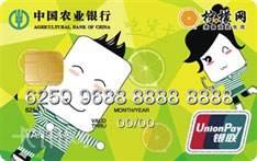 2018农业银行深圳柠檬信用卡逾期记录如何查询?附逾期后果!.jpg