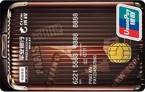 2018平安银行携程信用卡还款日期如何查询?有哪些还款方式?.jpg