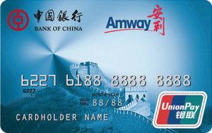 2018中国银行安利信用卡如何提额?需要满足哪些条件?.jpg