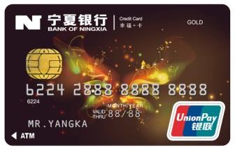 华夏银行幸福+卡信用卡积分如何查询?又有哪些兑换规则?.jpg