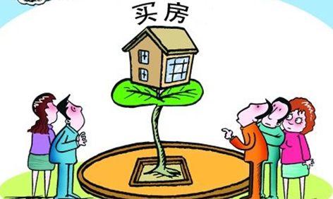 2018武汉公积金贷款条件有哪些_公积金贷款利率多少.jpg