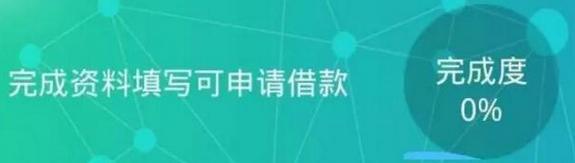 莫愁花申请流程怎样.jpg