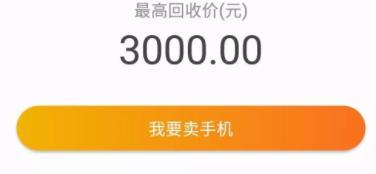 2018网贷新口子小黄鱼能下款吗?下款快不快?.jpg