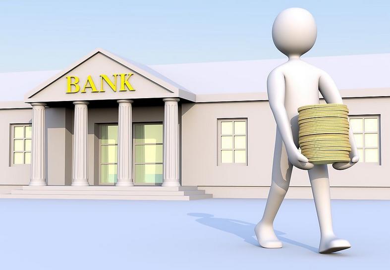 2018影响房贷年限的六大因素.png