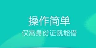 2018公积金贷款口子刘备钱包可以提现吗?怎么操作?.jpg