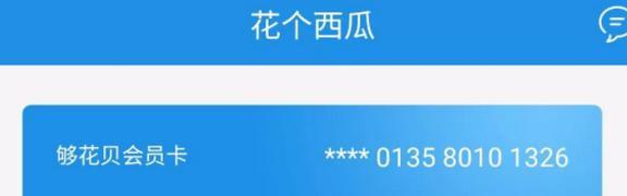 2018芝麻分口子够花贝怎么样?审核多久.jpg
