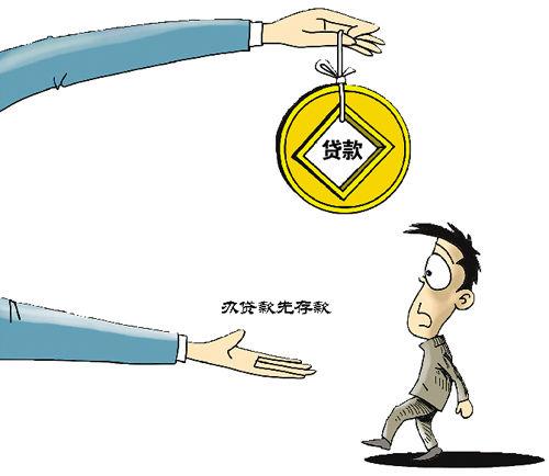 申请银行贷款对借款人的收入有什么要求.jpg