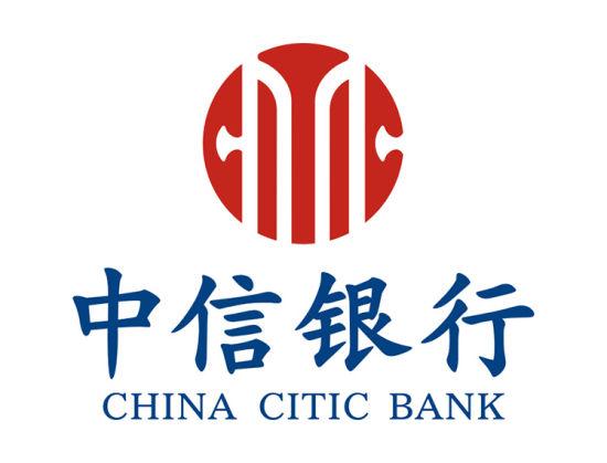 2018中信银行贷款条件.jpg