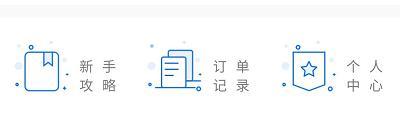花猫乐租申请流程怎样.jpg