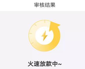 京东活力花申请流程怎样.jpg