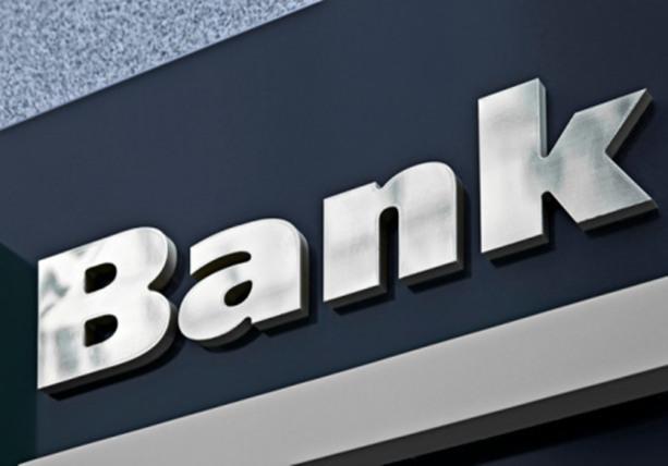 这三类人很难通过银行贷款审批.jpg