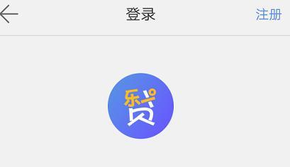招联金融旗下乐一贷怎么样?在哪申请?.jpg