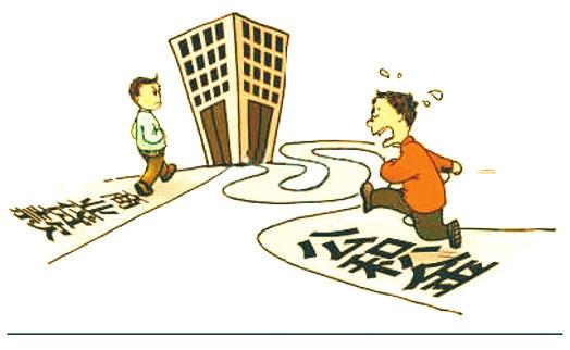 2018商业贷款转公积金贷款要符合哪些条件.jpg