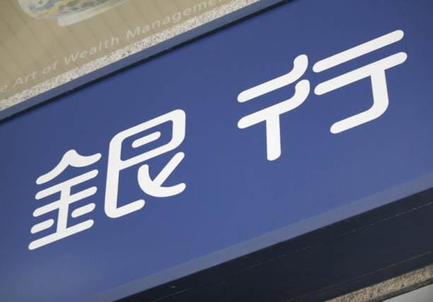 小微企业申请银行贷款续贷条件.jpg