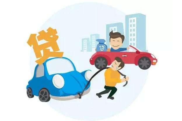2018银行贷款买车五步轻松搞定.jpg
