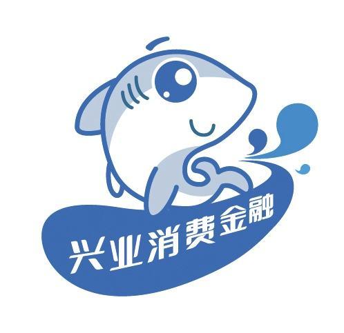 兴业消费金融家庭消费贷怎么样?.jpg