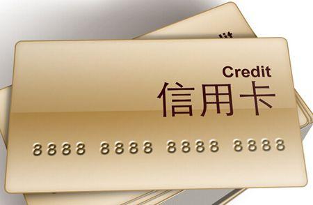 为什么你的信用卡老提不了额,原因在这里!.jpg