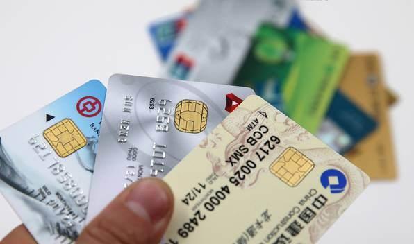信用卡跟银行卡区别.jpg