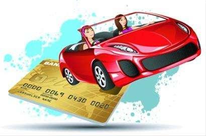 用信用卡买车更划算吗?信用卡买车优缺点.jpg