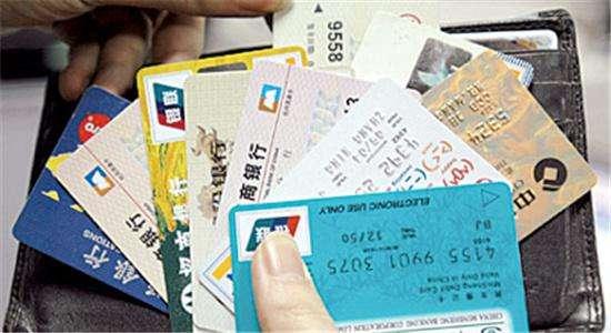 这些用卡习惯正在毁掉你的信用卡_信用卡使用规范.jpg
