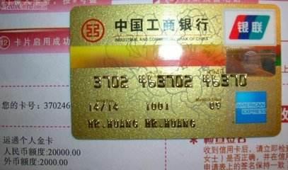 信用卡普卡额度升金卡技巧详解.jpg