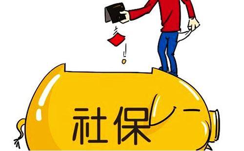 社保贷款条件,社保贷款流程,社保贷款利率,社保贷款额度.jpg