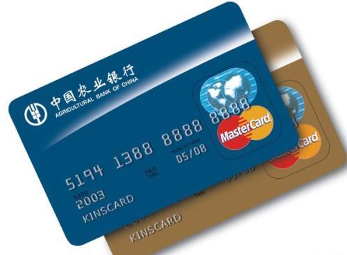 农业银行ETC信用卡一年消费几次免年费?