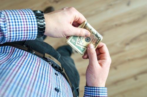 在国美易卡办理公积金贷款好通过吗?有哪些条件?