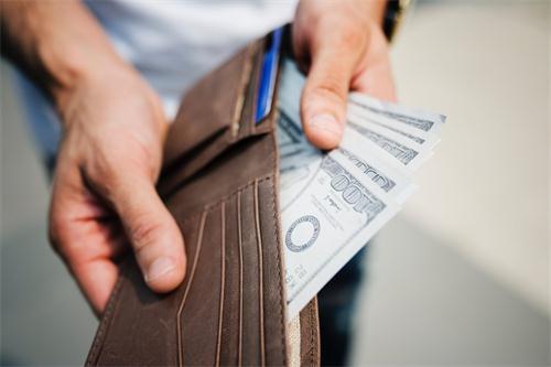 2019年办理二手房公积金贷款大概要多久才能下款?