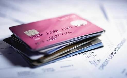 初次申请农业银行信用卡一般有多少额度?