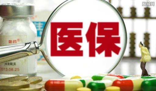 深圳市少儿医保缴费标准是什么?缴费模式是怎样的?