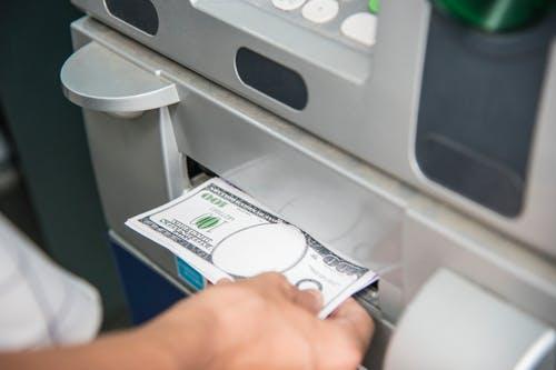 工商银行融e借贷款利率是多少?申请工行融e借有哪些技巧?