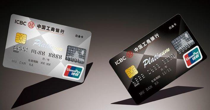 工商银行信用卡满100减30!活动持续到9月30日